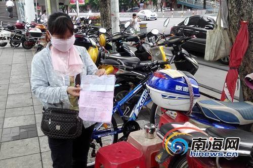 一电动车停放点因找不到审批单位连遭开罚单。