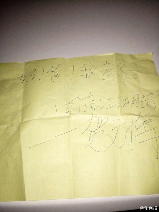 12岁男孩带玩具水枪离家出走:我闯荡江湖去了(图)