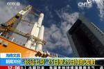 """海南文昌:""""长征七号""""垂直转运至发射区"""
