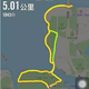 周末在万绿园跑跑跑!
