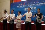 2016年第23届全球华人羽毛球锦标赛11月陵水举行