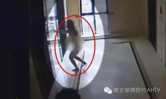 女子家门口被人挟持强奸8小时 裸体逃出呼救