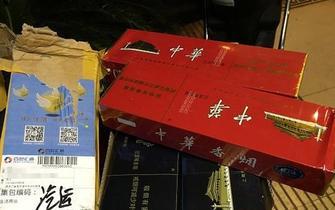 微信朋友圈公开低价售烟 经鉴定是假货