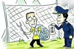 网购售卖濒危野生动物 海口一男子获刑5年