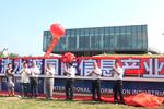 海南清水湾国际信息产业园举行开园仪式