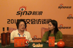 冬交会专访:五指山瑞丰农民专业合作社总经理郭玉环