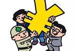 海南下达中央财政困难群众救助补助资金6.68亿元