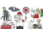 海口龙华区打击噪声扰民 连续处罚两家娱乐场