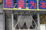 海南首条年产三十万吨预拌干混砂浆生产线在海口投产