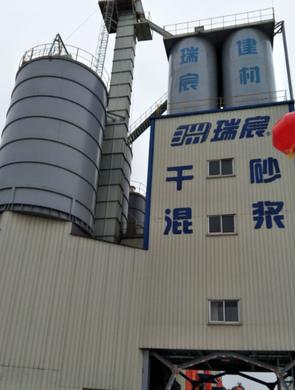 海南首条预拌干混砂浆生产线在海口投产