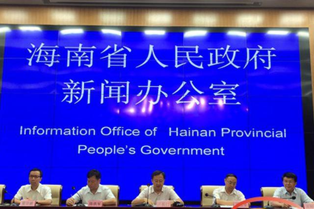 海南发布实施方案 重点发挥六个领域新消费引领作用