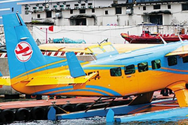 琼州海峡水上飞机首飞成功 将推动琼州海峡交通圈