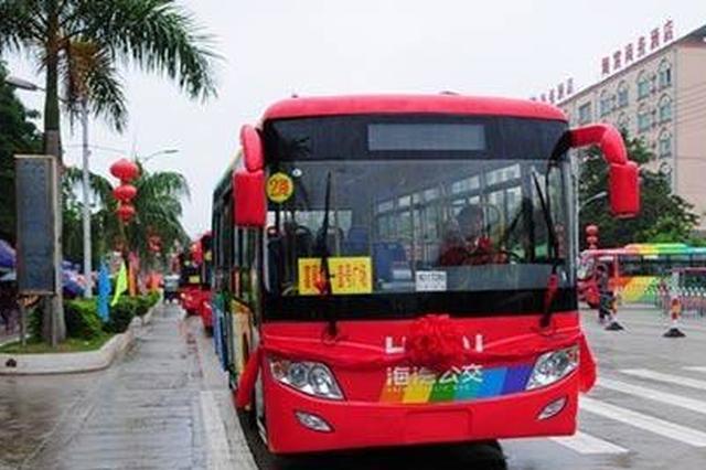 琼中首批纯电动公交车投入试运营 1个月免费乘车体验