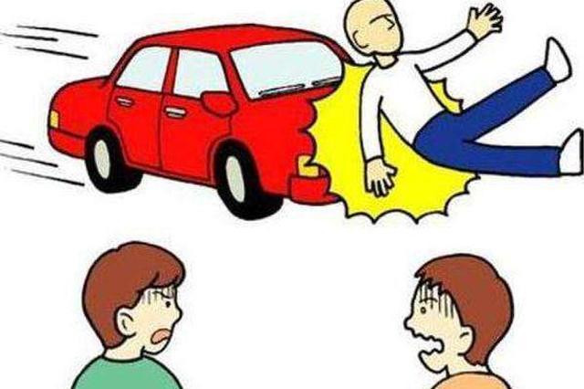海口金鹿小区6岁男孩路边玩耍 被轿车撞到不幸身亡