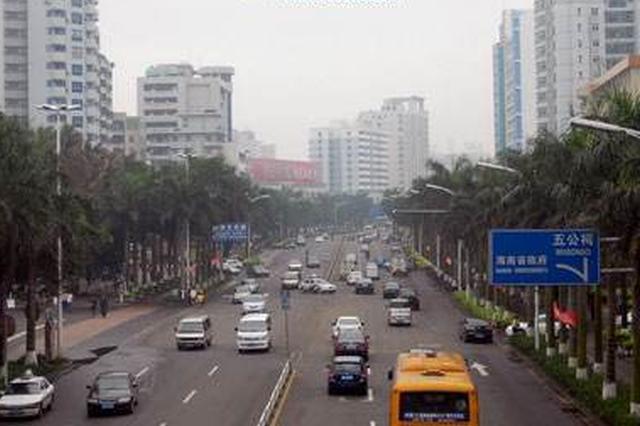 海口海府路将于9月1日起施工 过往车辆需减速慢行