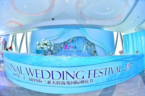 三亚市旅游推介会 暨2017中国・三亚天涯海角国际婚庆节新闻发布会在广州圆满举行