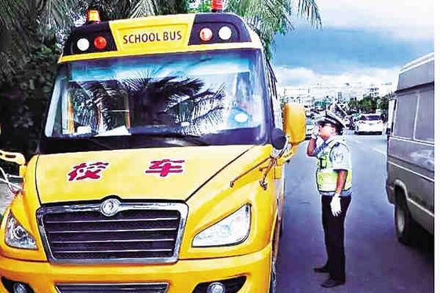 陵水一司机无资质驾驶校车被查 罚款扣12分驾照降级