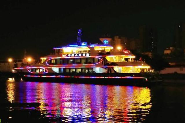 海口湾游船夜游:海上看海口,邂逅夜海口