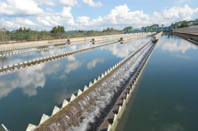 儋州滨海新区自来水厂正式供水 将惠及逾30万人