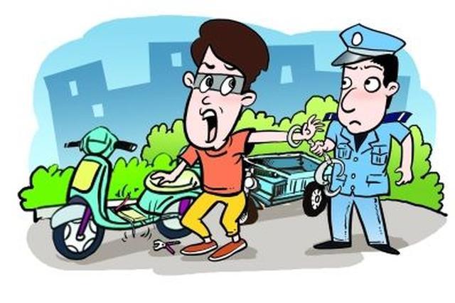 秀英警方抓获电动车盗窃嫌疑人1名 追回三辆被盗车辆