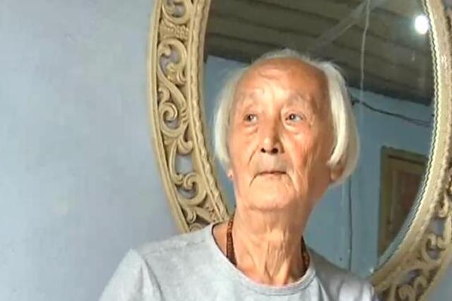 88岁裸模爷爷征婚:经济上AA制 还要支持我工作