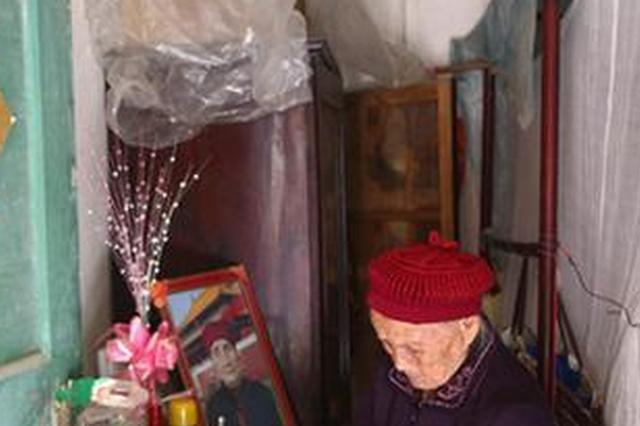 成都最长寿老人迎117岁生日 长寿秘诀不简单