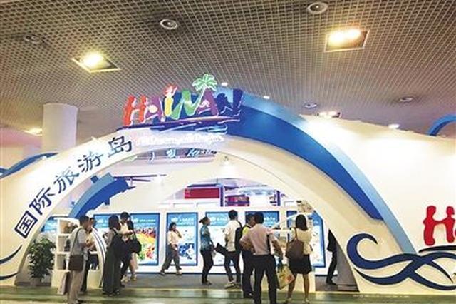 海南企业厦洽会上秀科技范儿 受与会嘉宾和观众热捧