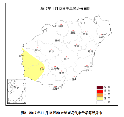 图为11月12日全岛气象干旱等级分布。