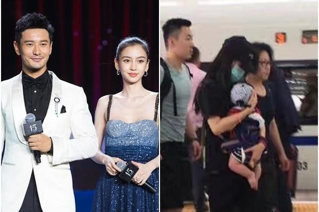 一个父亲的请求:黄晓明呼吁外界不要过度关注儿子