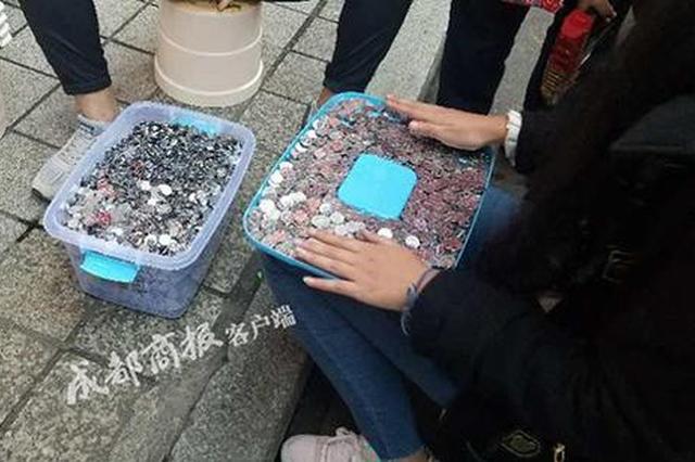 老师离职后收到16660枚硬币押金 4小时才数完