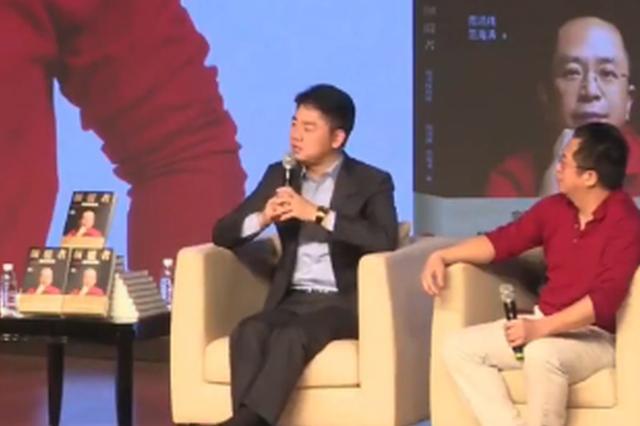 """刘强东回应""""不知妻美"""" 周鸿祎:至少我还认识美女"""