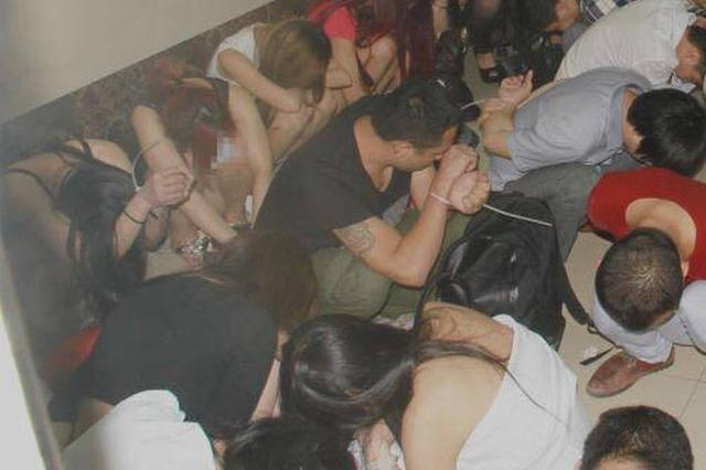 男子组织卖淫超8千次获利340万 被判11年罚690万