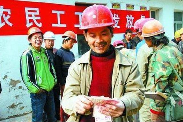 新招!海南农民工工资被拖欠将从银行划拨支付