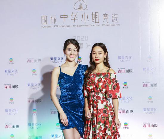 国际中华小姐竞选中国站海口观澜