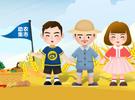 海南微博助农集市