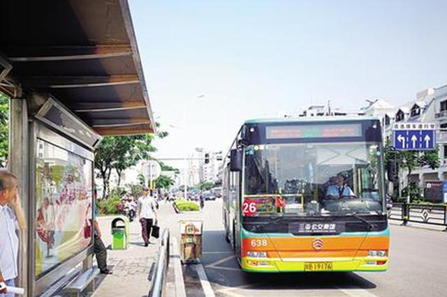公交几点到站牌告诉你!智能公交电子站牌亮相三亚