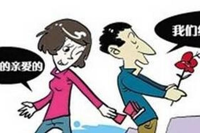 63岁男子欲找新老婆给对方2.5万后 媒婆未婚妻失联