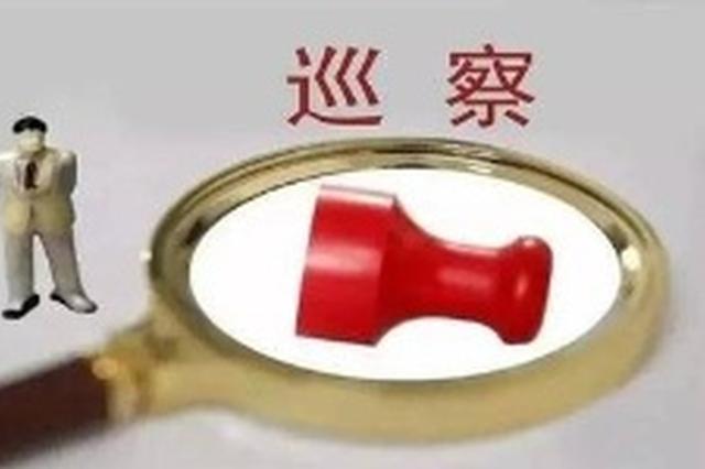 """海口琼山:探索实行""""1带3""""""""常规+机动""""巡察方式"""