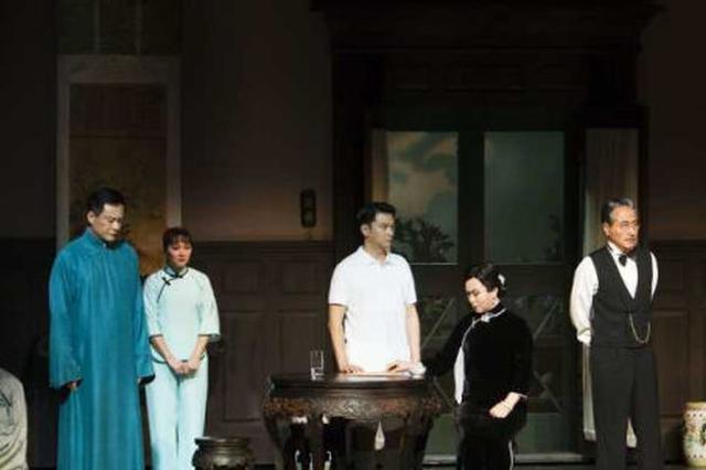 北京人艺经典话剧《雷雨》海口上演 引观众热烈反响