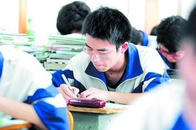 海南2018年上半年全国外语水平考试20日起报名