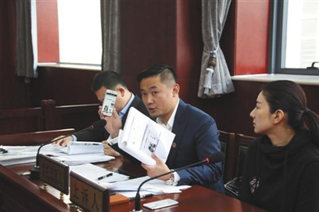 黄奕诉前夫一审败诉二审未宣判 双方均不同意调解