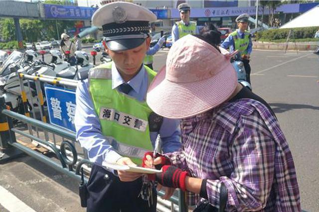 海口交警开展交通秩序大整治 1天查处违法行为1328起