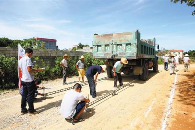 儋州村村通工程完成总工程量六成 年底将全部竣工