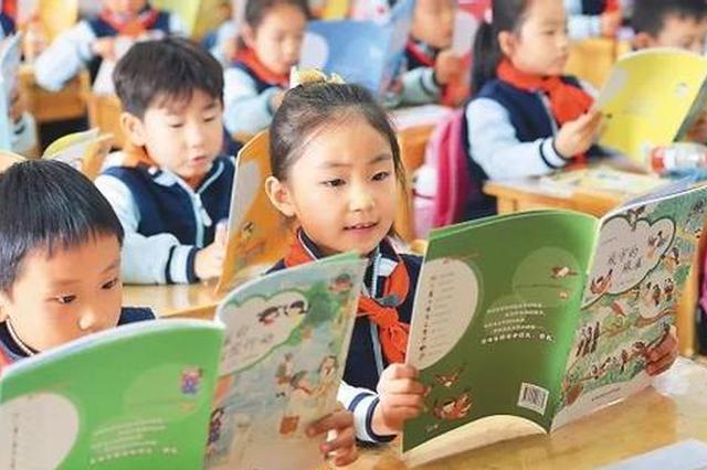 海南计划2018年全省整体实现县域义务教育基本均衡
