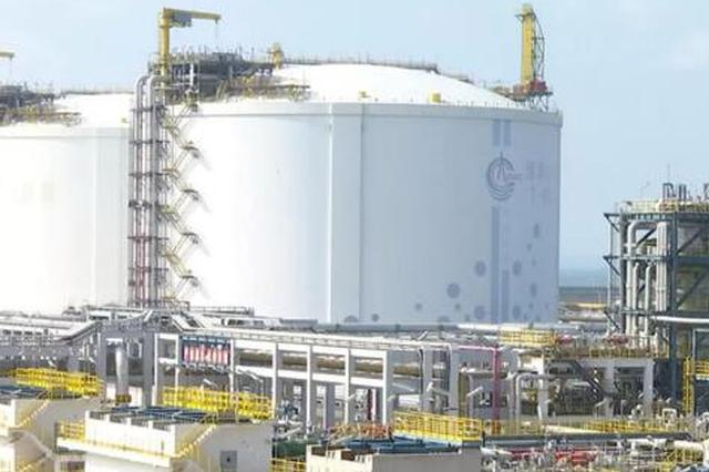全国首家LNG保税仓库通过验收 位于洋浦工业园区