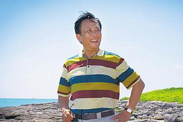 我与海南30年30人| 唐国强:讲好海南故事我愿尽绵薄之力