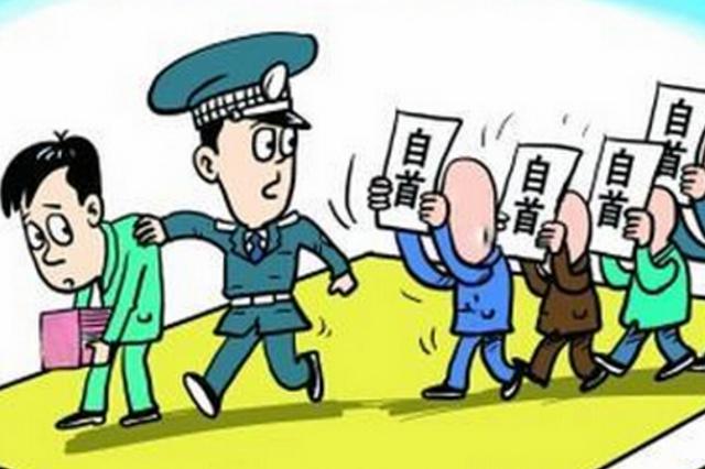 曾为书商推销教辅书受贿5.7万元 白沙教育局原副局长自首