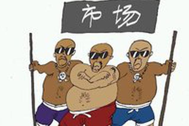 """屯昌直播审理一恶势力团伙犯罪案件 8""""菜霸""""被判刑"""