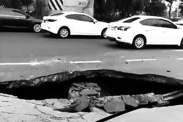 海口南海大道路面塌陷现3米大坑 修复预计需一周