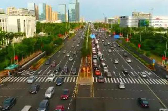 海南各界热议59国免签政策:助推海南开放越开越大
